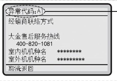 640 (1).jpg